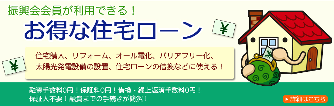 一般財団法人 神奈川県厚生福利...