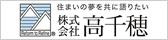 株式会社高千穂 振興会ID、PWをご入力ください